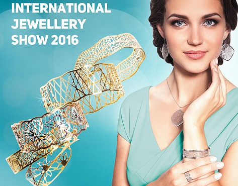 Hong Kong Jewellery Show 2016